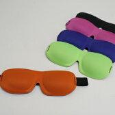 Metric Products メトリックプロダクツ Sleep-Mask 立体型スリープアイマスク 82928 【楽ギフ_包装】 メール便OK(ko1a209)【RCP】