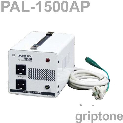 スワロー電機 ダウントランス PAL-1500AP 保証付 AC110-130V⇒降圧⇒100V(容量1500W)(og0a024)【国...