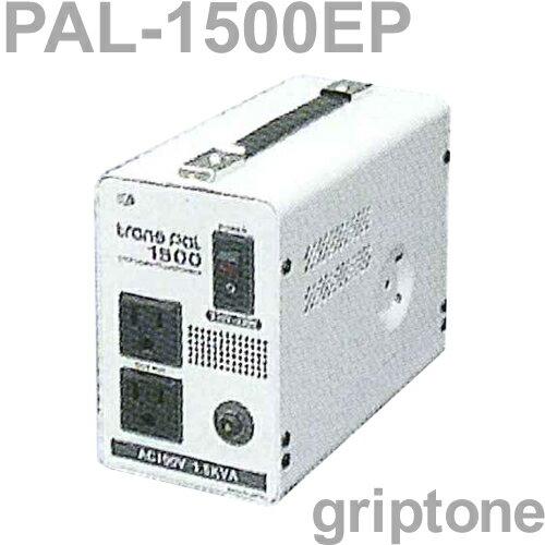 スワロー電機 ダウントランス PAL-1500EP 保証付 AC220-230V⇒降圧⇒100V(容量1500W)(og0a025)【国...