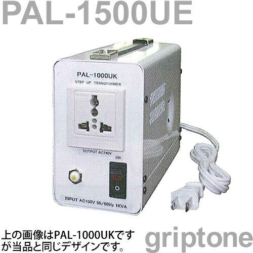スワロー電機 アップトランス PAL-1500UE 保証付 AC100V⇒昇圧⇒220-230V(容量1500W)(og0a0...
