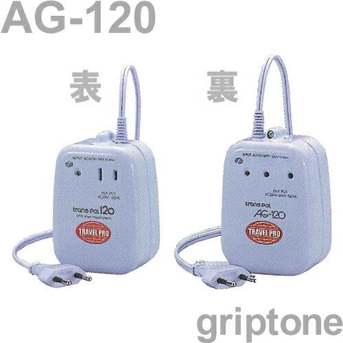 スワロー電機 マルチトランス AG-120 保証付 AC100・220-240V⇔昇降圧⇔100・220-240V(容量100W)(og0a003)