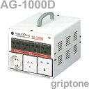 スワロー電機マルチトランスAG-1000D 保証付 AC10...
