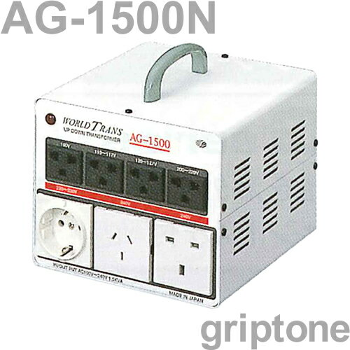 スワロー電機 アップトランス AG-1500N 保証付 AC100V⇒昇圧⇒100・110・120・200・220・240V(容量1500W)(og0a006)