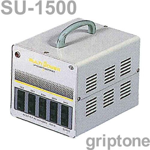 スワロー電機 マルチトランス SU-1500 保証付 AC100・120・200・220・240V⇔昇降圧⇔100・120...