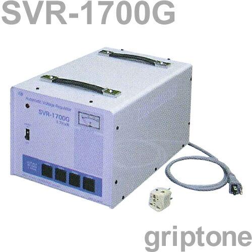 スワロー電機 交流定電圧電源装置 SVR-1700G 保証付 AC100-240V⇒降圧⇒100V(容量1700W)(og0a053)
