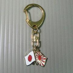 レビュー記入で粗品進呈♪ 世界で絶大なる信用がある日本人の象徴・誇り・証し。 *旅行用品/...
