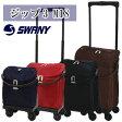 SWANY(スワニー)ウォーキングバッグ ジップ3 35cm M18サイズ D-116-m18 4輪キャリーバッグ 機内持ち込み(su1a028)[C]【RCP】