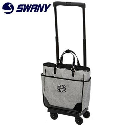 SWANY(スワニー)ウォーキングバッグ モノグラーモ・C 33cm M18サイズ D-145-m18 4輪キャリーバッグ...