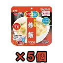 【セット】直近製造!備蓄用最大5年保存食アルファ米 サタケ マジックラ...