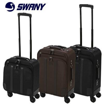 SWANY(スワニー)ウォーキングバッグ ベネチーオ 34cm XSサイズ T-134-xs 4輪キャリーバッグ 機内持...