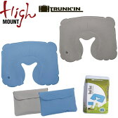 Highmount ハイマウント TRUNK'IN(トランキン) ヘッドレスト 62221・62222(ho0a060)【RCP】