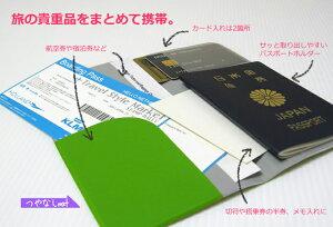 スーツケースと同時購入で限定特価!カラフルチケットケース
