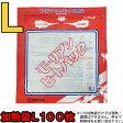 【セット】モーリアンヒートパック 専用加熱袋L100枚セット heatpac-se-L-100(ky0a018)