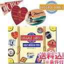 【メール便送料無料】スーツケースに!トラベルステッカー復刻品20枚セット アメリカンシティ LUGGAGE LABELS-AMERICAN CITIES le11813-mail(pa0a010)(1通につき2点迄)