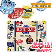スーツケース トラベル ステッカー ワールド トラベラー