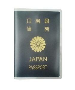 日本全国メール便送料込み ポイント消化に! *旅行用品/パスポートケース/在庫限りの激安大...