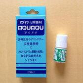 飲料水用合成殺菌料製剤 アクアク 205241 6点までメール便OK(ko1a041)