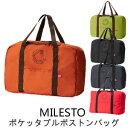 milesto(ミレスト)ポケッタブルボストンバッグ 45L MLS158(id0a062)【…