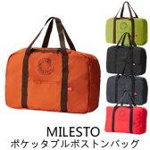 milesto(ミレスト)ポケッタブルボストンバッグ 45L MLS158(id0a062)