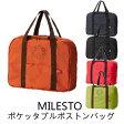 milesto(ミレスト)ポケッタブルボストンバッグ 35L MLS159(id0a063)【RCP】