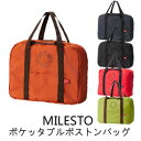 milesto(ミレスト)ポケッタブルボストンバッグ 35L MLS159(id0a063)