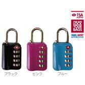 TSA 4ダイヤルロック van237058 メール便OK(va1a056)