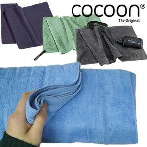 COCOON(コクーン) テリータオルライト Lサイズ 収納ケース付 12550041-07(ei0a086)
