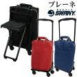 SWANY(スワニー)ウォーキングバッグ プレーネ 43cm Mサイズ D-163 4輪キャリーバッグ 椅子付 機内持ち込み(su1a019)[C]