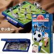 トラベルゲーム サッカー 001702(ka0a028)