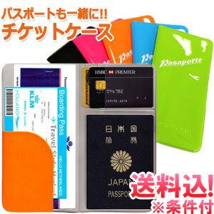 チケット パスポートケース・パスポートカバー パスポート トラベル