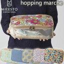 [送料299円〜]「cp」milesto(ミレスト)hopping m...