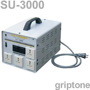 スワロー電機マルチトランスSU-3000保証付AC100・110・120・200・220・230・240V⇔昇降圧⇔100・110・120・200・220・230・240V(容量3000W)(og0a059)【RCP】