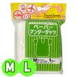 ヨック ペーパーアンダーシャツ 1枚入 M・L(yo0a046)