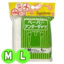 「tc2」ヨック ペーパーアンダーシャツ 1枚入 M・L(yo0a04...