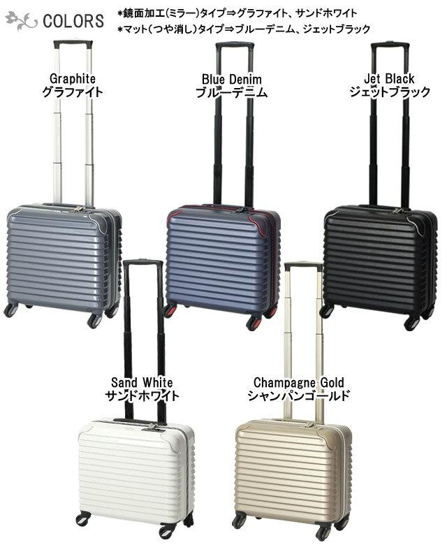 489901fa50 TRIO(トリオ) CARGO Airtrans(カーゴエアートランス) ビジネスキャリー 35cm CAT-353N TSAロック搭載 4輪 スーツケース ジッパー 機内持ち込み(to4a046)[C]