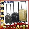 【ポイント20倍】SWANY(スワニー)ウォーキングバッグ エマイロ 45cm L21サイズ D-113-l21 4輪キャリーバッグ 機内持ち込み(su1a024)[C]【RCP】