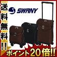【ポイント20倍】SWANY(スワニー)ウォーキングバッグ ジップ3 45cm L21サイズ D-116-l21 4輪キャリーバッグ 機内持ち込み(su1a027)[C]【RCP】