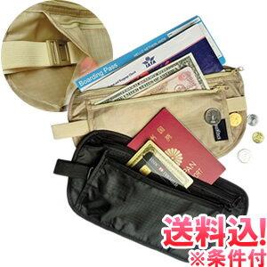 ウエスト アウトレット パスポート トラベル セキュリティ