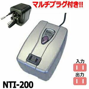 Kashimura カシムラ ダウントランス NTI-200 保証付 AC110-130V⇒降...