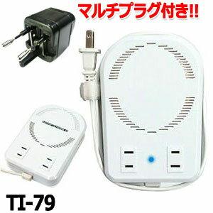 Kashimura カシムラ ダウントランス TI-79 保証付 AC110-130V⇒降圧...