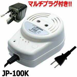 東京興電 アップトランス JP-100K 保証付 AC100V⇒昇圧⇒220-240V(容...