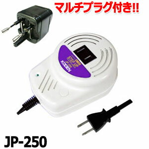 東京興電 アップトランス JP-250 保証付 AC100V⇒昇圧⇒120V(容量250...