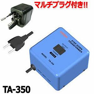 東京興電 ダウントランス TA-350 保証付 AC220-240V⇒降圧⇒100V(容...