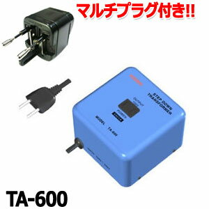 東京興電 ダウントランス TA-600 保証付 AC220-240V⇒降圧⇒100V(容...