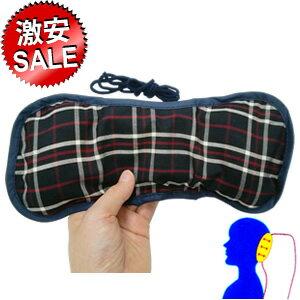 日本製 乗物用ミニ安眠枕 ヨックネルル 紺色チェック柄 アウトレット 4点迄メール便OK(yo0a049)