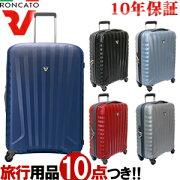 並行輸入 ロンカートウノ スーツケース ジッパー アメニティ プレゼント