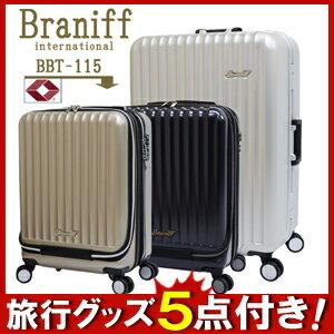 ブラニフインターナショナル スーツケース ジッパー 持ち込み プレゼント