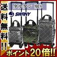 【ポイント20倍】SWANY(スワニー)ウォーキングバッグ タルタン 35cm M18サイズ D-233-m18 4輪キャリーバッグ 機内持ち込み(su1a115)[C]【RCP】