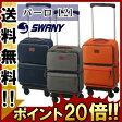 【ポイント20倍】SWANY(スワニー)ウォーキングバッグ パーロ45cm L21サイズ D-249 4輪キャリーバッグ 機内持ち込み(su1a125)[C]