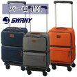 SWANY(スワニー)ウォーキングバッグ パーロ45cm L21サイズ D-249 4輪キャリーバッグ 機内持ち込み(su1a125)[C]